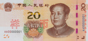 Billet 20 Yuan Chinois Chine Monnaie Chinoise Chine CNY 2019 recto