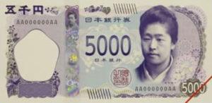 Billet 5000 Yen Japon JPY 2024 recto