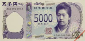 Billet 5000 Yen Japon JPY 2024 recto