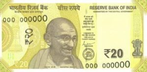 Billet 20 Roupies Indienne Inde INR 2019 recto