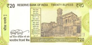 Billet 20 Roupies Indienne Inde INR 2019 verso