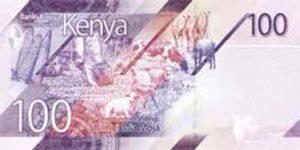 Billet 100 Shillings Kenya KES 2019 verso
