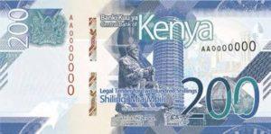 Billet 200 Shillings Kenya KES 2019 recto