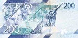 Billet 200 Shillings Kenya KES 2019 verso