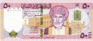 Billet 50 Rials Oman OMR 2019 recto
