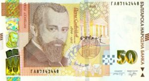 Billet 50 Lev Bulgarie BGN 2019 recto