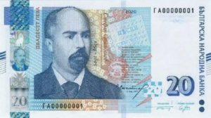 Billet 20 Lev Bulgarie BGN 2020 recto
