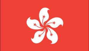Change de Dollar Hongkongais