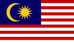 Change de Ringgit Malaisien