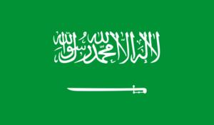 Change de Riyal Saoudien