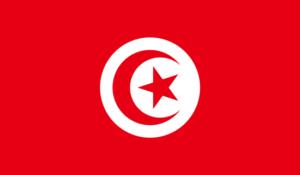 Change de Dinar Tunisien