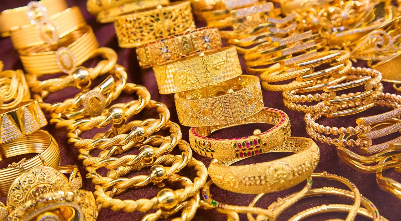 Demande de Bijoux en or